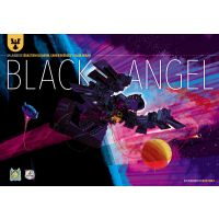 Black Angel Kilómetro 0