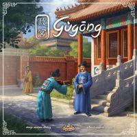 Gugong (Ciudad prohibida)