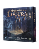 Las Mansiones de la Locura, Segunda Edición: Más allá del umbral