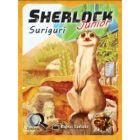 Sherlock KIDS: Suriguri CAT